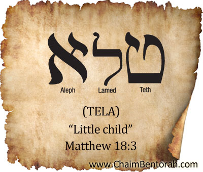 Hebrew Aramaic Word Study Little Child Chaim Bentorah