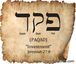 HEBREW WORD STUDY – INVESTMENT
